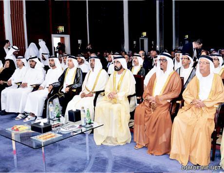 محمد بن راشد يطلق المنظمة العالمية للمناطق الحرة