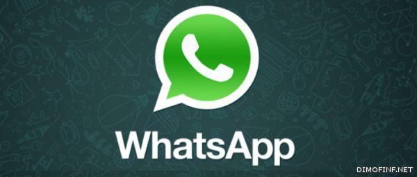 مطورو واتساب يحذفون التطبيق من متجر ويندوز فون