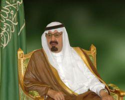 بدء العد التنازلي لإطلاق قاعة الملك عبد الله الثقافية في واشنطن