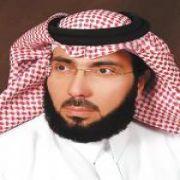 د. عبدالرحمن يحيى القحطاني