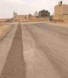 أرض للبيع في مدينة الرياض