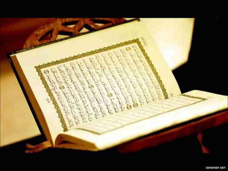 حكم ختم القرآن عن الميت في رمضان