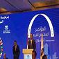 سعد الحريرى يشارك فى فعاليات المؤتمر المصرفى العربى