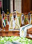 القمة الخليجية تدعو إلى وحدة مالية ونقدية - البيان