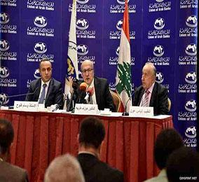 طربيه وفتوح أعلنا عن المؤتمر المصرفي العربي في بيروت وإطلاق قاعدة التشريعات المصرفية العربية