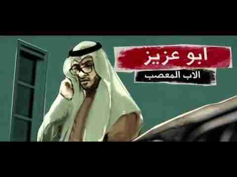 إعلان BMW الكويت - السيارة المسكونة