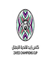 كأس زايد لأندية الأبطال