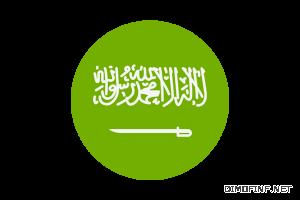 وطنيات سعودية