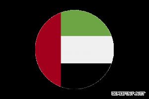 وطنيات اماراتية