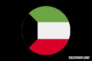 وطنيات كويتية