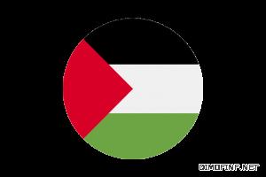 وطنيات فلسطينية