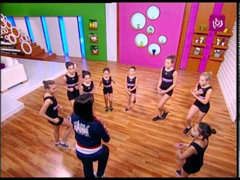 رياضة - حركة - تمارين الرشاقة للاطفال
