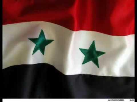 النشيد الوطني السوري ..حماة الديار عليكم سلام