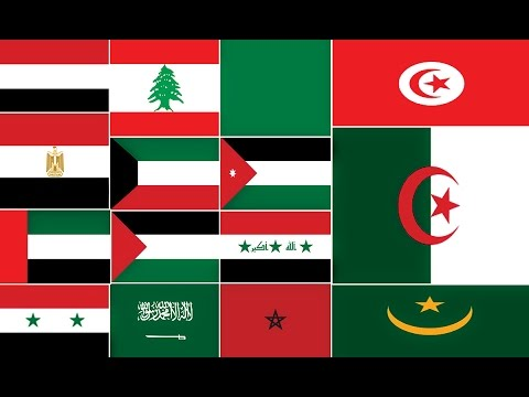 Top 10 Arab National Anthems - ١٠ أفضل اناشيد عربية وطنية