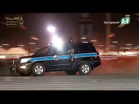 العرض العسكري السعودي الذي اذهل قناة BBC البريطانية | قوات الطواري حج عام 1438هـ | دعمكم لايك+اشتراك