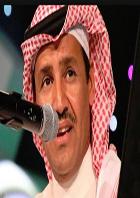 للغايب عذر -خالد عبدالرحمن
